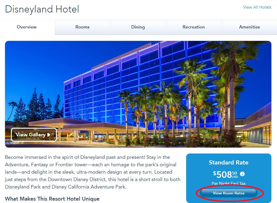 オフィシャルサイトディズニーランドホテル
