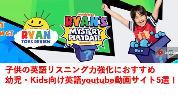 おすすめ英語動画