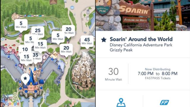 Disney Mobile App